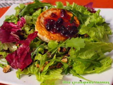 Жареный камамбер с зелёным салатом