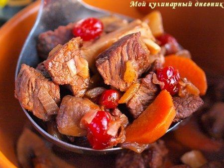 Рагу из говядины с грибами и сушеной клюквой