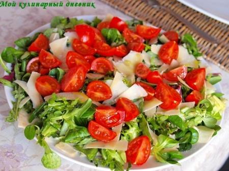 Зеленый салат с корнем сельдерея и пармезаном