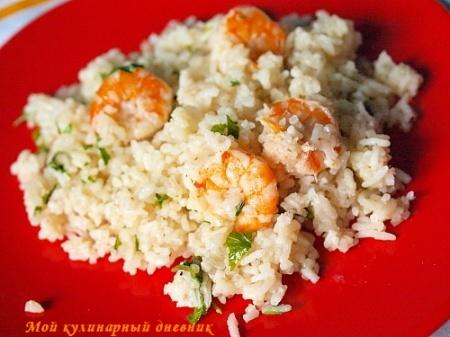 Рис с кокосовым молоком и креветками