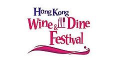 Фестиваль еды и вина пройдет в Гонконге