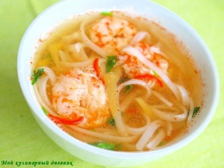 Пряный суп с креветками и рисовой лапшой