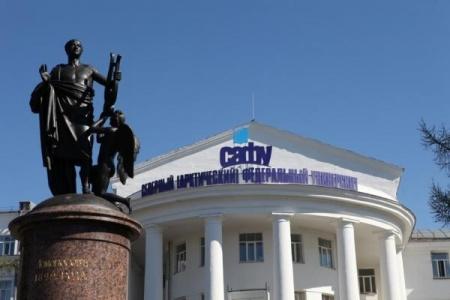 В Архангельске пройдут торжественные мероприятия в день 300-летия М.В. Ломоносова