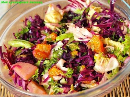 Салат из красной капусты с апельсинами и вареным картофелем
