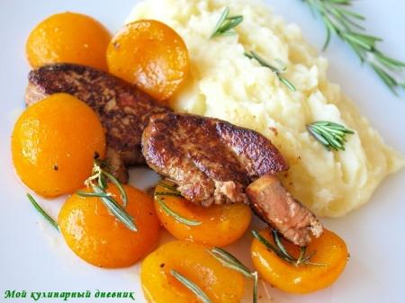 Фуа гра с абрикосами в розмарине и картофельным пюре