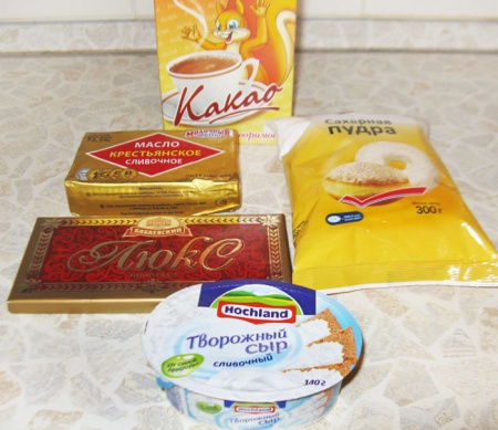 Шоколадные капкейки с шоколадным кремом