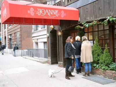 Родители Леди Гаги открыли ресторан на Манхэттене