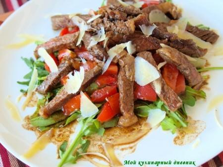 Салаты с руколой и говядиной рецепты с