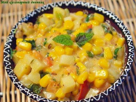 Карри с кукурузой, помидорами и картошкой