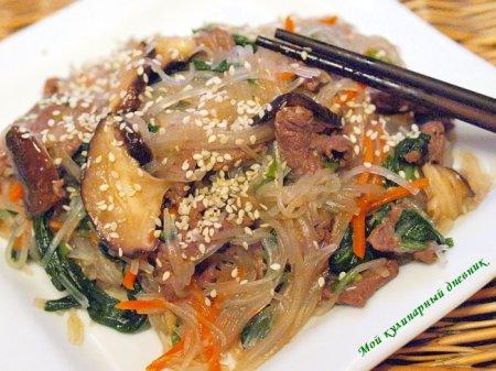 Корейская лапша с говядиной, шпинатом, шиитаке и овощами (Japchae)