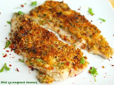Рыба, запеченная под ароматной крошкой