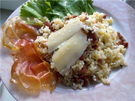 Рис с прошутто и пармезаном