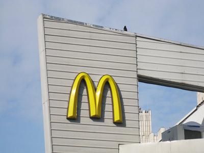 McDonald's откроет первые рестораны в Сибири
