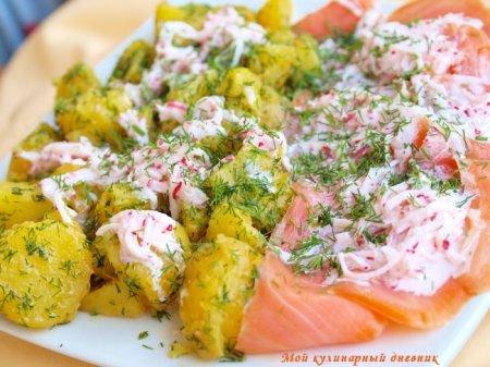 Картофельный салат с копченым лососем и сливочным соусом с редисом
