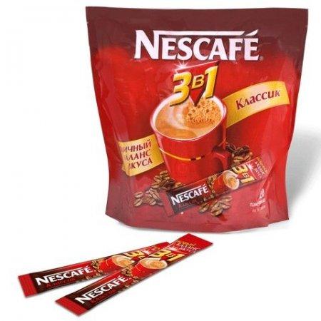 Кофе с пакетиках: вред или польза
