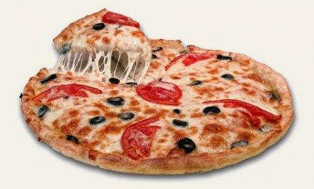 Духи с запахом пиццы поступят в продажу к Рождеству!