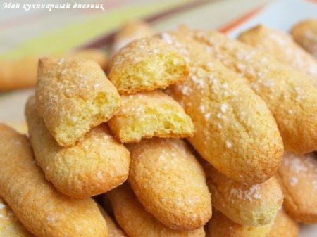 Печенье Дамский пальчик (Савоярди, Ladyfingers, Biscuits a la Cuillere)