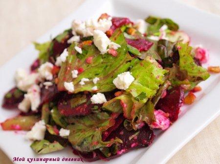 Салат со свеклой, фетой и грецкими орехами