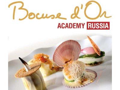 Российский этап конкурса Золотой Бокюз состоится в апреле в Москве