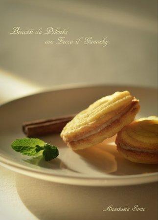 Печенье из поленты с мятным ганашем