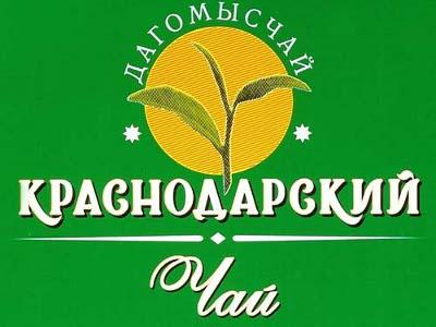 Краснодарский чай сделают мировым элитным брендом