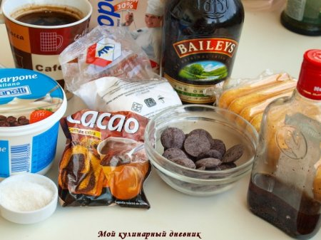 Шоколадное тирамису
