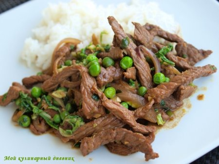 Стир-фрай из говядины и горошка