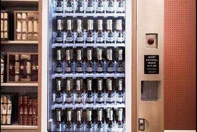Торговый автомат с мини-шампанским