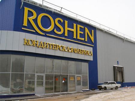 Производство украинских конфет в Липецке приостановлено