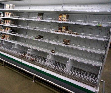 Какие украинские продукты могут исчезнуть с прилавков?