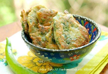 Оладушки со шпинатом (Ispanak Kk Mcveri)