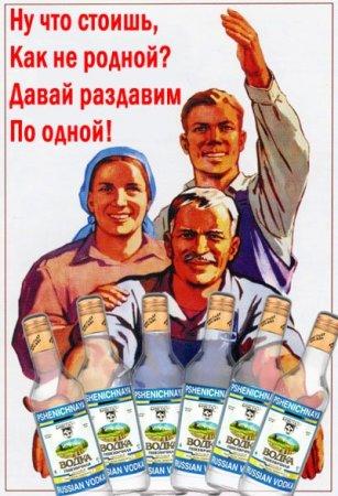Насколько популярны советские продуктовые бренды?