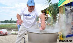 Кулинарный фестиваль «Донская уха» пройдет в Ростовской области