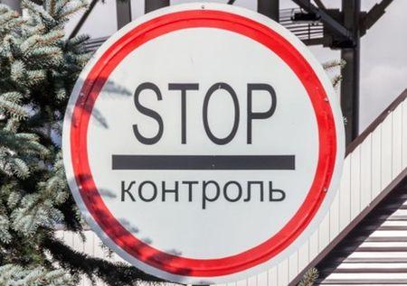 Список запрещенных к ввозу в Россию продуктов