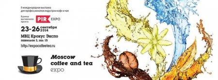 Международная выставка Moscow Coffee and Tea Expo 2014