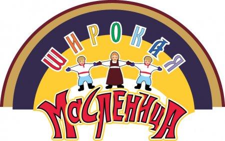 Выставка-ярмарка «Широкая Масленица» стартовала в Нижнем Новгороде