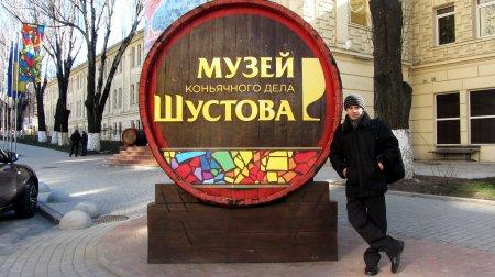 Музей коньячного дела Шустова. Одесса.