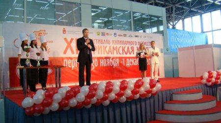 В Перми состоится кулинарный фестиваль