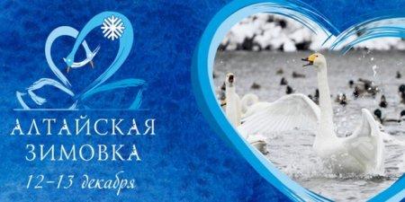 Гостям «Алтайской зимовки» приготовят тысячу порций гречневой каши