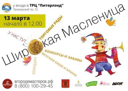 Петербуржцам презентуют фестиваль каши
