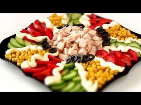Праздничный салат за 10 минут
