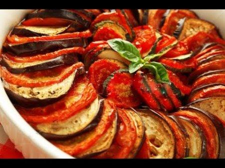 РАТАТУЙ - Запеченные овощи по-французски
