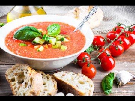 Суп гаспачо - холодный томатный суп