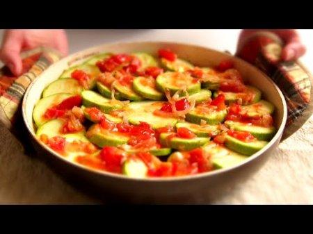 Кабачки в духовке с помидорами