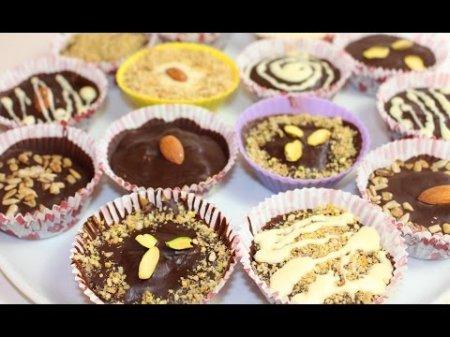 Шоколадные конфеты с начинкой в домашних условиях