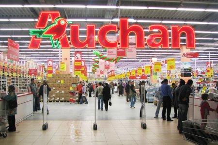«Ашан» будет поставлять российский шоколад в Италию