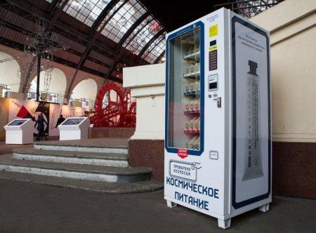 В московских аэропортах можно купить еду космонавтов