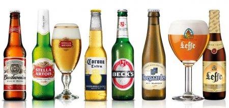 Бельгийские пивовары приготовили 100% безалкогольное пиво