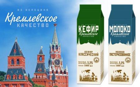 Кремль предложит продукты под собственным торговым брендом