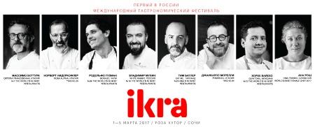 В Сочи проведут Гастрономический фестиваль IKRA